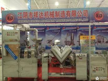 GHJ-系列陶瓷粉V型混合机
