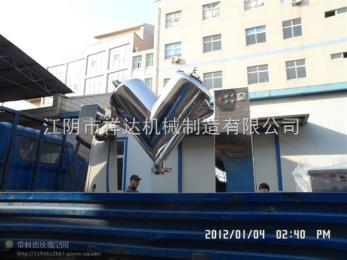 V形混合機(實驗試科研單位使用)V形混合機V形混合機(實驗試科研單位使用) V形混合機