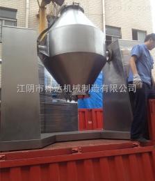 W系列化工原料專用雙錐混合機