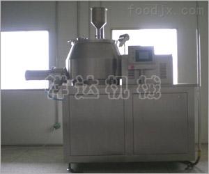 GHL-系列实验室高效湿法混合制粒机
