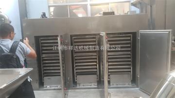 CTC系列现货供应热风循环烘箱