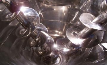 SHJ-系列炭黑粉双螺旋锥形混合机