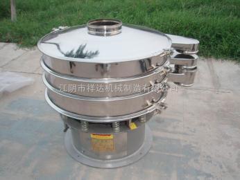 ZS-系列奶茶粉高效篩粉機