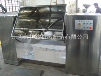 CH---500型食品混合机(粉末,卧式,干粉,湿粉)混合机