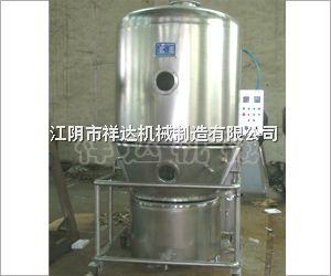 FL-系列沸腾制粒机