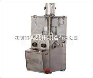 TDP-5T单冲压片机