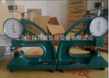 橡塑测厚仪
