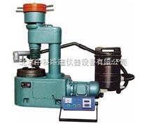 TMS-04型水泥胶砂耐磨试验机(中科路建)