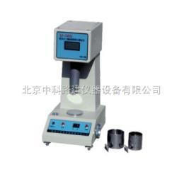 数显土壤液塑限联合测定仪