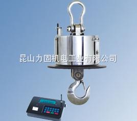 OCS-H系列耐熱式電子吊勾秤
