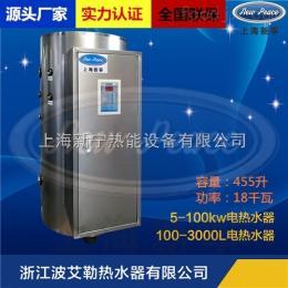 空氣能熱水器輔助加熱大功率電熱水器