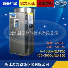 400平方供热电热水器