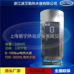 24千瓦電熱水器