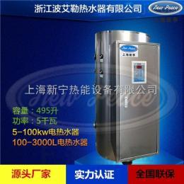 54千瓦455升120加侖蓄水式電熱水器