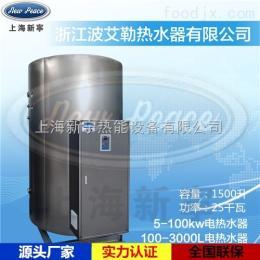9千瓦电热水器
