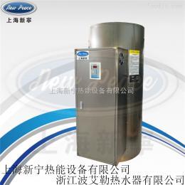 LHS0.233燃油熱水爐