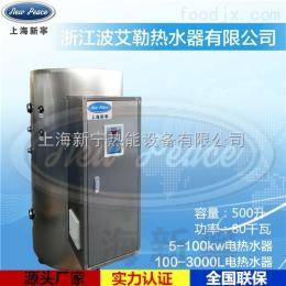 容量2000升520加仑中央电热水器