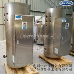 500升商用容積式電熱水器