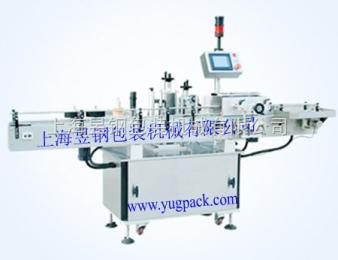 YLB-200D全自动贴标机