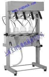 YGF-V真空液体灌装机
