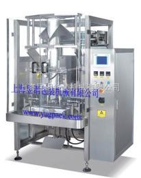 YCB-800/900/1050自动立式包装机