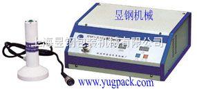 YNJ-500手持式電磁感應封口機