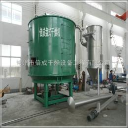 盘式干燥机 甲酸钙烘干机-甲酸钙干燥机-盘式干燥机设备