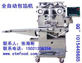 STST-168全自动包馅成型机