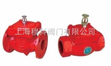 ZSFW型消防溫感雨淋閥