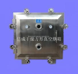 物菌剂干燥机 抗菌剂烘干机 活菌用方形真空干燥机设备