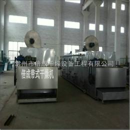 带式干燥机 连续多层带式烘干机 带式食品烘干设备