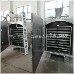 櫆皮素浸膏专用静态真空干燥机烘箱  圆形低温真空烘干机
