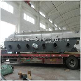 復合肥干燥機 震動流化床烘干機 專業干燥技術 復合肥干燥設備推薦