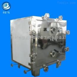 静态方形真空干燥机 化工原料低温干燥机 方形真空烘箱