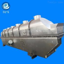 云母片烘干机 云母片干燥机设备 振动流化床  精心选材制造