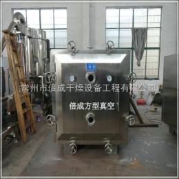 电子产品真空干燥机 方形圆形真空干燥机 低温箱式真空烘干机