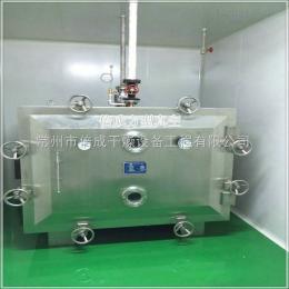 低温真空食品干燥机 三七中药烘干箱方形真空干燥机