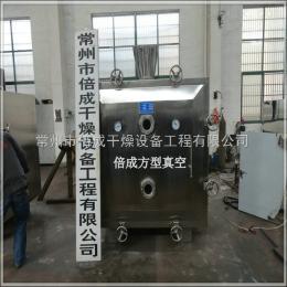 食品药材茶叶 五谷杂粮烘干机 竹笋笋干干燥机 玫瑰花烘干机