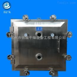 中间体真空烘干机 黄秋葵干燥机 药材用方形真空干燥机设备