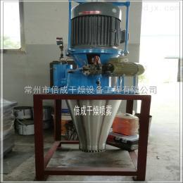 高速离心喷雾干燥机 喷粉塔 生物发酵废液专用干燥设备