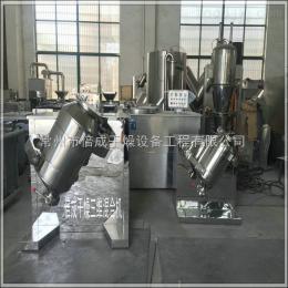 SYH-100护色剂混料机 发色剂搅拌设备 化工粉末混粉机 电池原料混料机