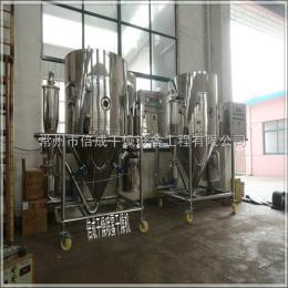 绿茶末干燥机 甘草萃取液烘干机 喷雾烘干设备