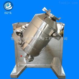 SYH-15咖啡粉混合机 食品调料设备 专用三维摆动 高效混合设备