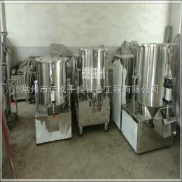 黑芝麻糊专用高速混合机  高速搅拌机 食品混合机