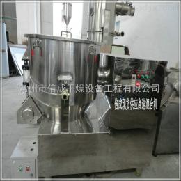 调味料高速混合机 葱姜精油双搅拌高效混合机 粉体搅拌设备