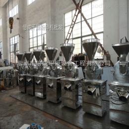 涡轮除尘粉碎机  食品 粉碎机 杂粮磨粉机