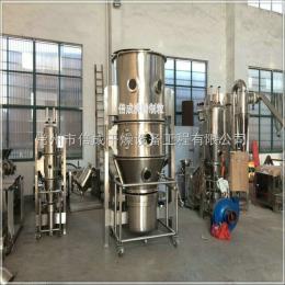 FL-60牛初乳沸腾制粒机 南瓜粉冲剂一步制粒机 奶粉沸腾制粒设备