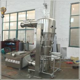 FL-3菊粉沸腾造粒机 特种糖颗粒机 菊糖沸腾制粒机干燥一体机设备