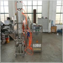 FL-3沸腾制粒机 FL-3型沸腾制粒机 小型一步制粒干燥机设备