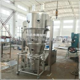 FL-60蔬菜粉一步造粒机 降糖茶 降压茶沸腾制粒干燥机设备